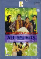 All Time Hits Vol.1 - 21st c DVD